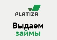 Platiza - Займ Онлайн за 3 Минуты - Чухлома